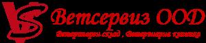 logo_vetserviz2