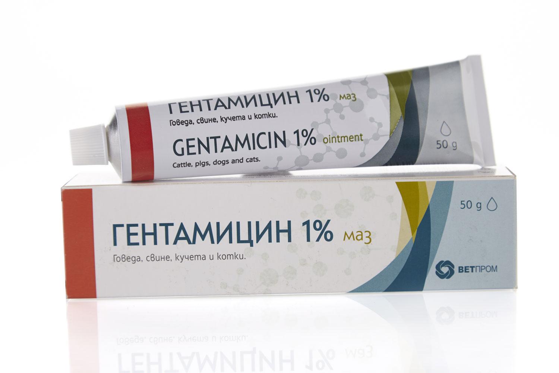 Гентамицин маз -50g