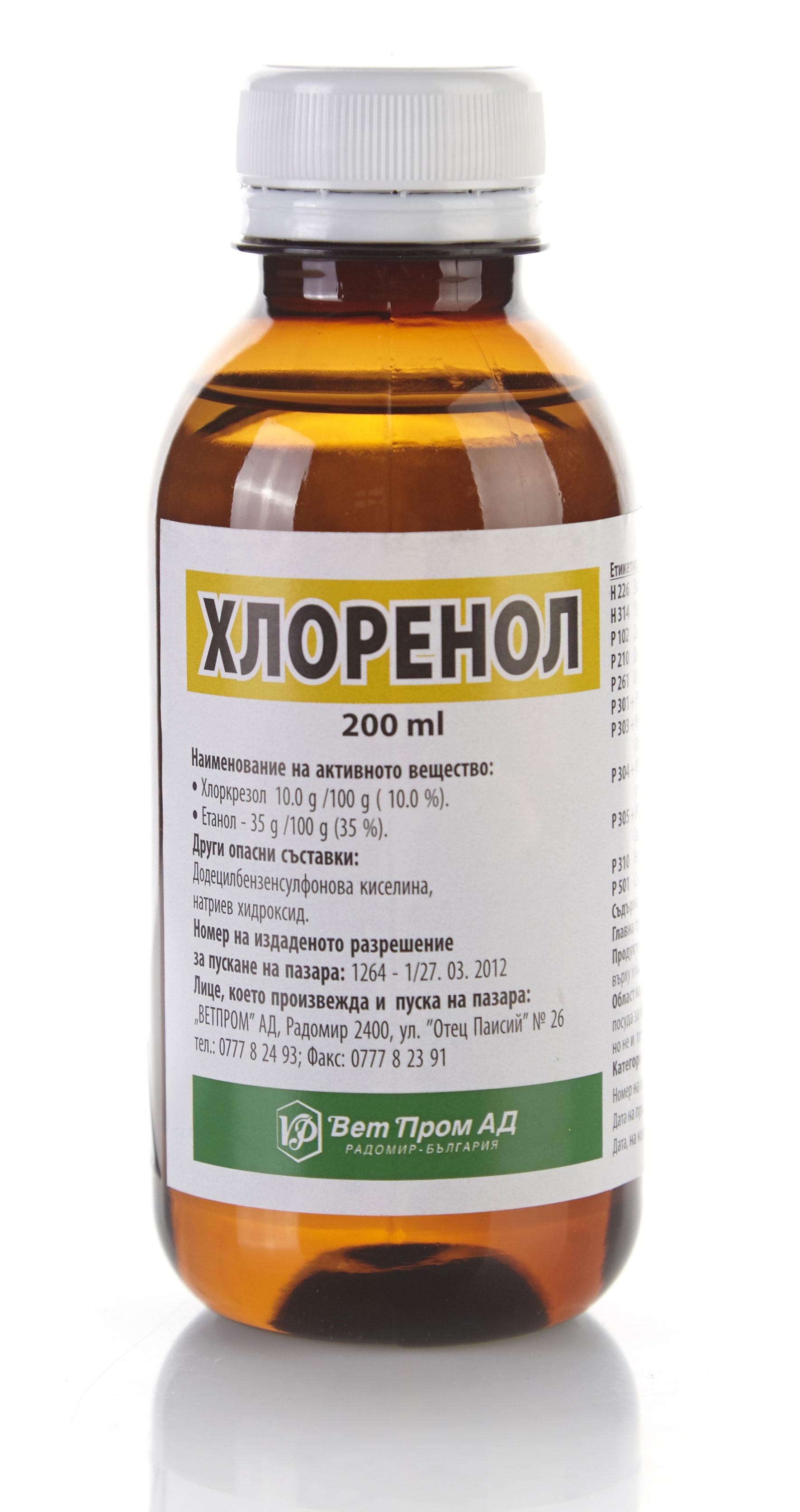 Хлоренол-200ml